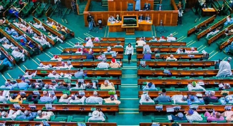 House Committee frowns at DBN, NHIS, NSITF over poor financial reports, makes serious recommendations